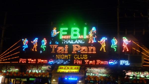 P1050584 Patong