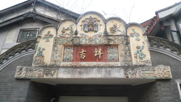 P1050638 Chengdu