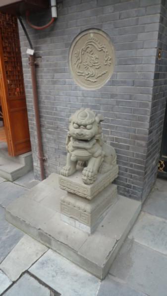 P1050639 Chengdu
