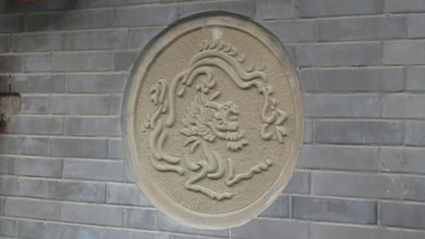 P1050640 Chengdu