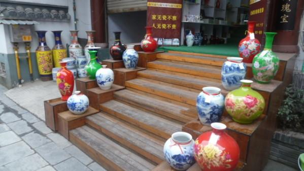 P1050641 Chengdu
