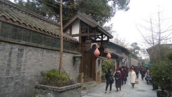 P1050642 Chengdu