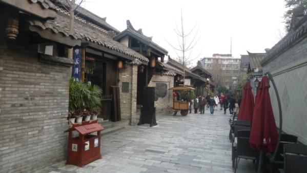 P1050643 Chengdu