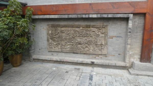 P1050645 Chengdu