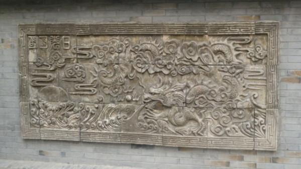 P1050646 Chengdu