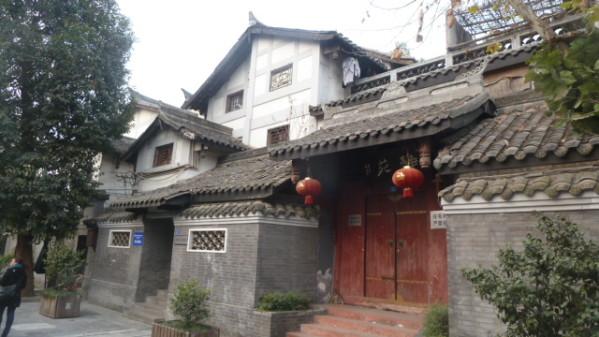 P1050647 Chengdu