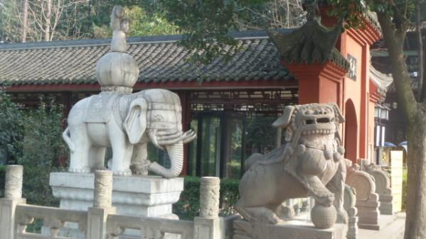P1050799 Chengdu