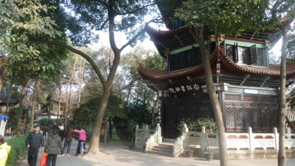 P1050801 Chengdu