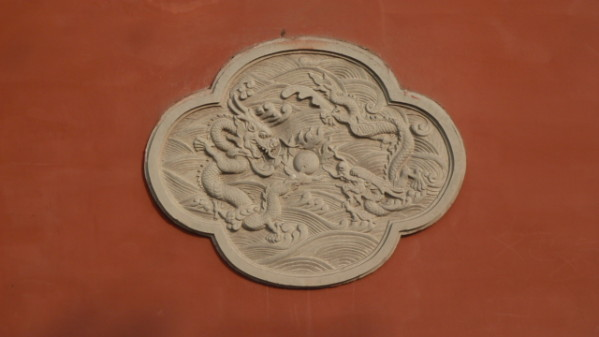 P1050805 Chengdu