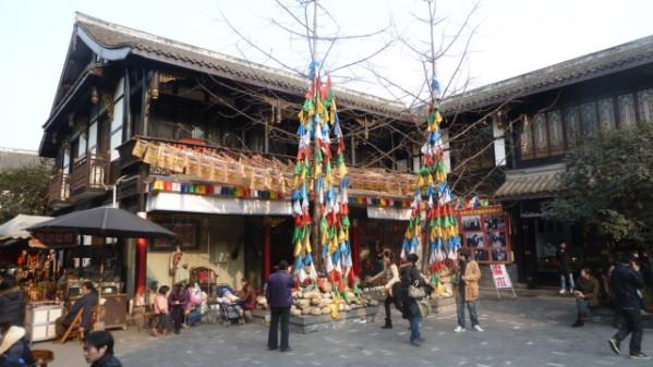 P1050806 Chengdu