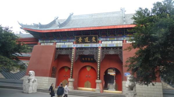 P1050807 Chengdu