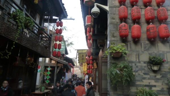 P1050809 Chengdu