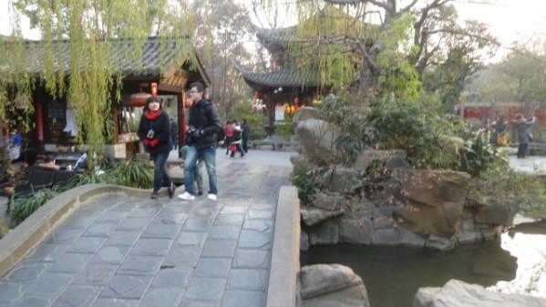 P1050824 Chengdu
