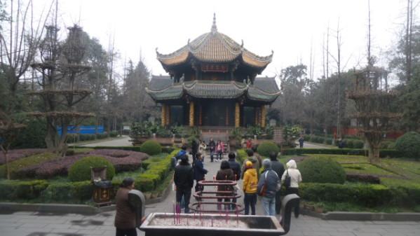 P1050831 Chengdu