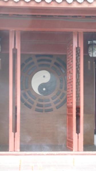 P1050834 Chengdu