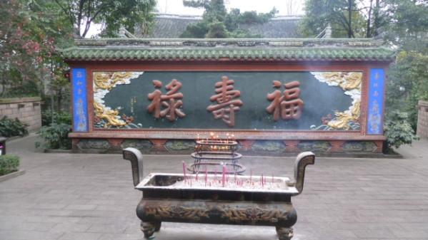 P1050839 Chengdu