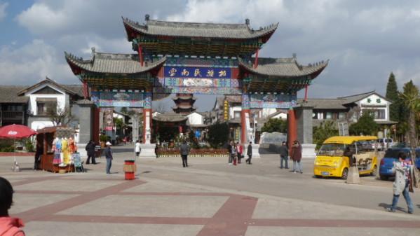P1060907 Kunming