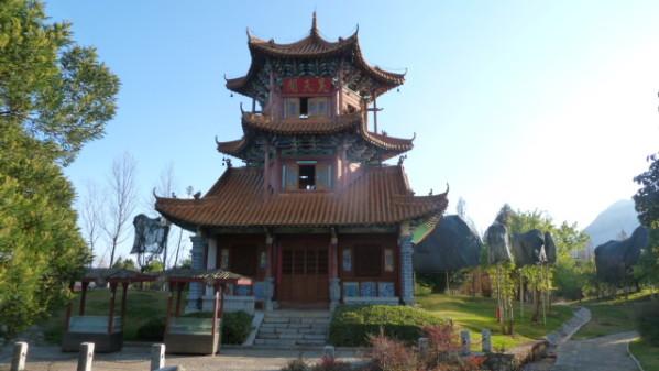 P1070066 Kunming
