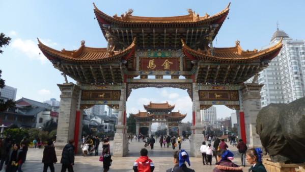 P1070079 Kunming