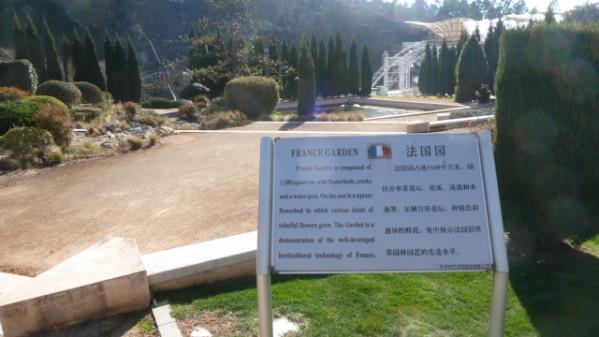 P1070091 Kunming