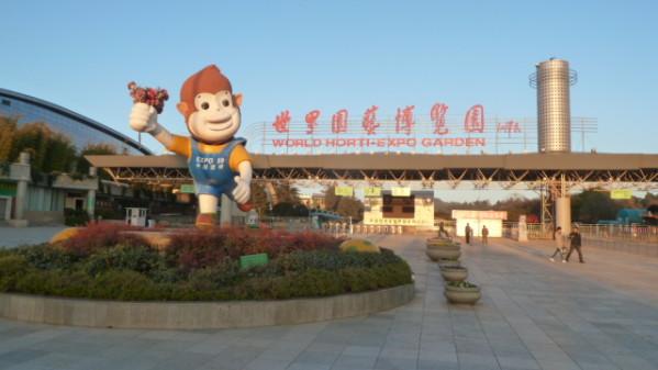 P1070106 Kunming