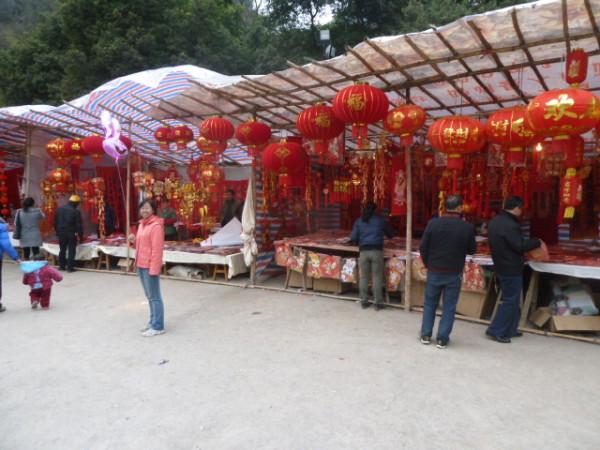 P1070301 Yangshuo