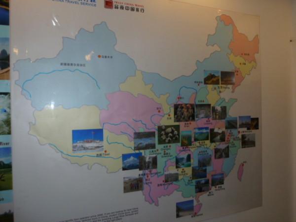 P1070335 Yangshuo