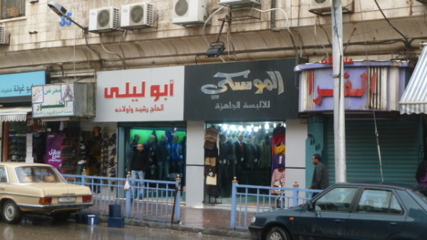 P1080383 Amman