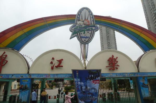 P1140454 Shanghai