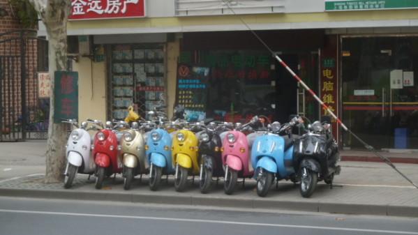 P1160579 Shanghai