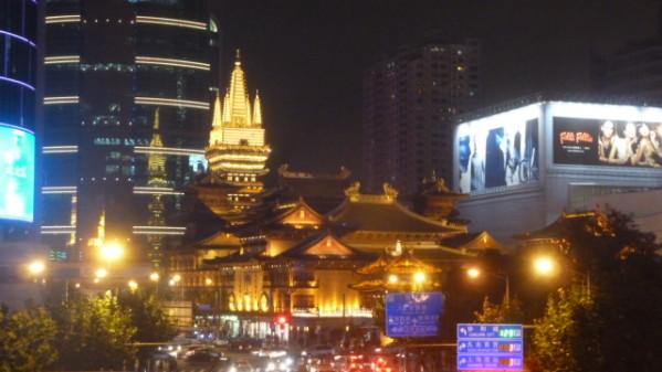 P1160590 Shanghai