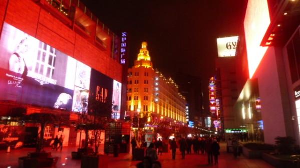 P1170179 Shanghai