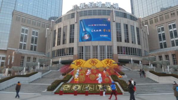 P1170236 Shanghai