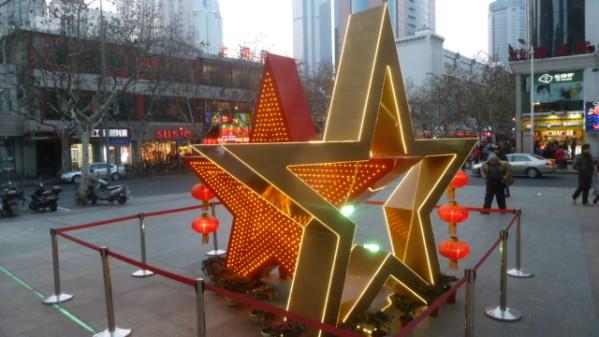P1170238 Shanghai