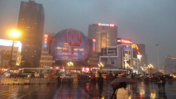 P1190636 Shanghai