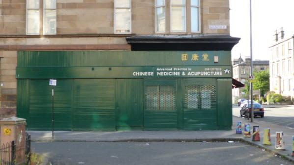 P1260996 Glasgow