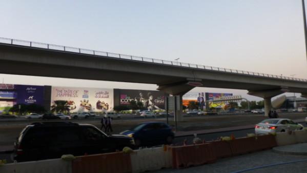 P1270269 Dubaï