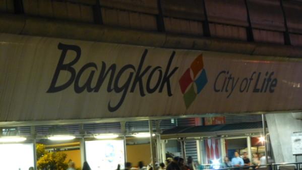 P1270418 Bangkok