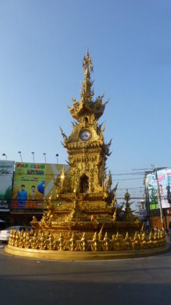 P1270426 Chiang Rai
