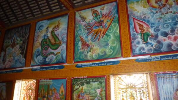 P1270439 Chiang Rai