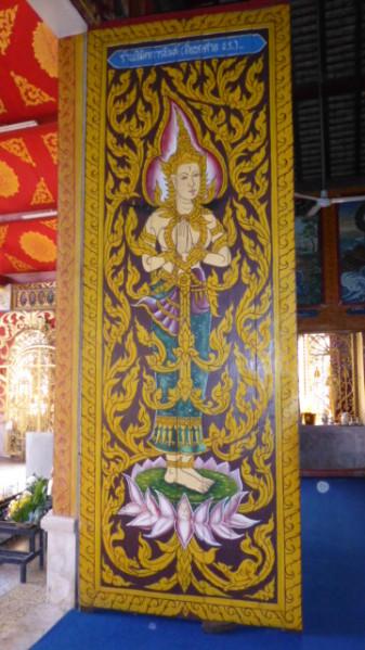 P1270443 Chiang Rai