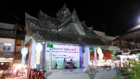 P1270484 Chiang Rai