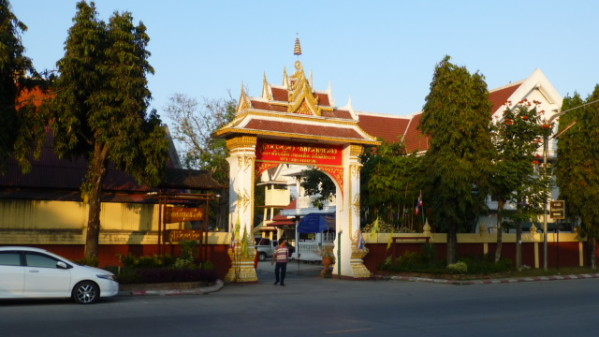 P1270545 Chiang Rai