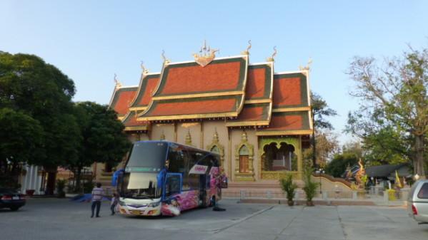 P1270547 Chiang Rai