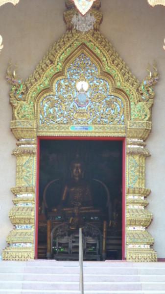P1270549 Chiang Rai