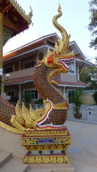 P1270558 Chiang Rai