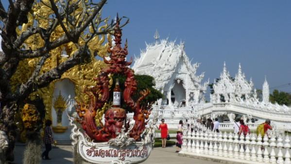P1270575 Chiang Rai