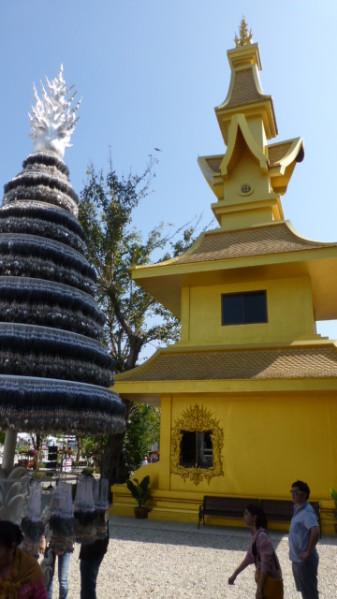P1270601 Chiang Rai
