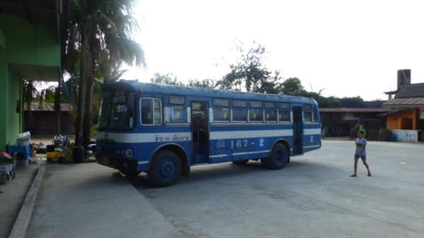 P1270607 Chiang Rai