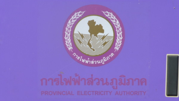 P1270619 Chiang Mai